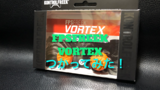 PS4 FREEK VORTEXレビュー!